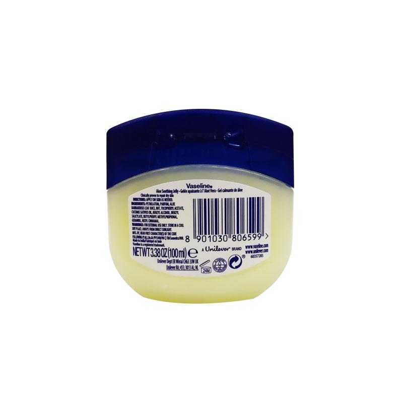 Vaseline Aloe Soothing Jelly 100ml