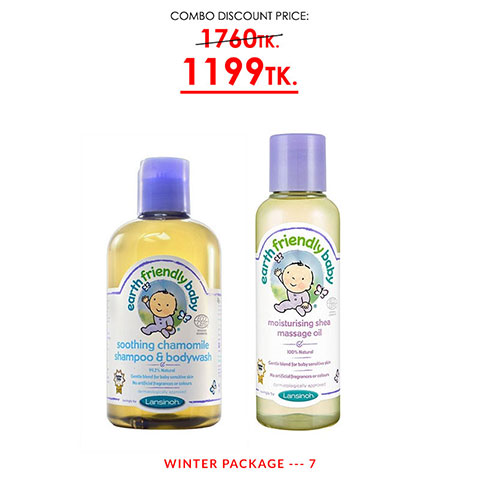 winter-package-7_regular_5fd0d9758c866.jpg