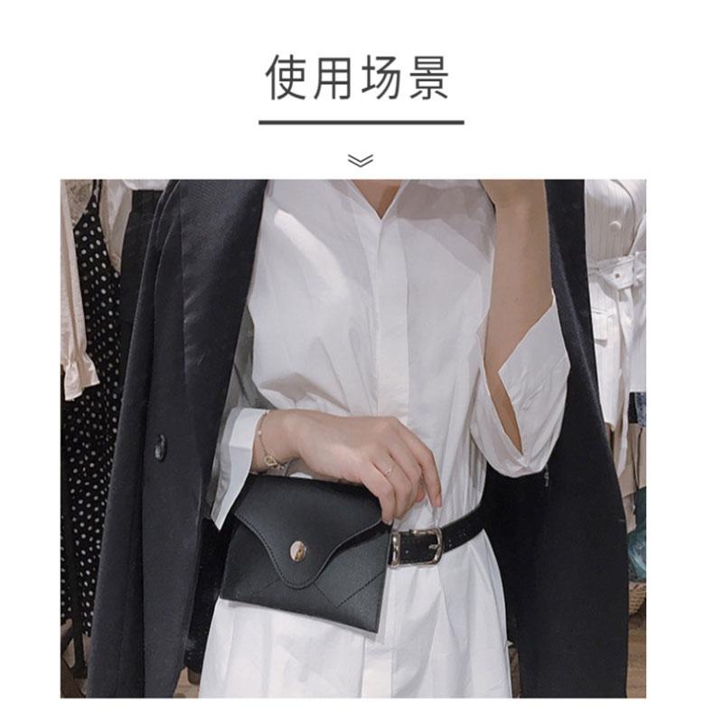 Women's Belt Waist Bag