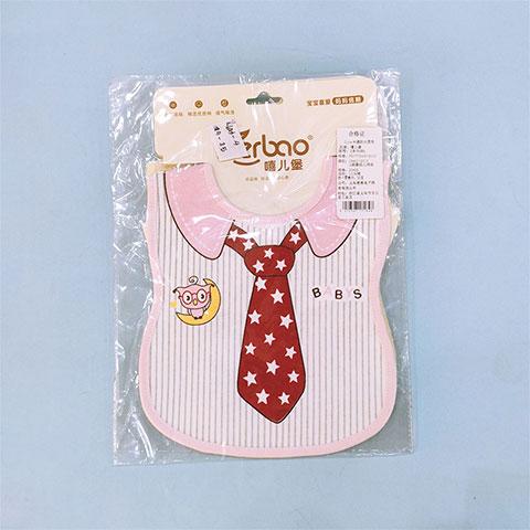 Xierbao Brand Cotton Baby Bib - Star Tie