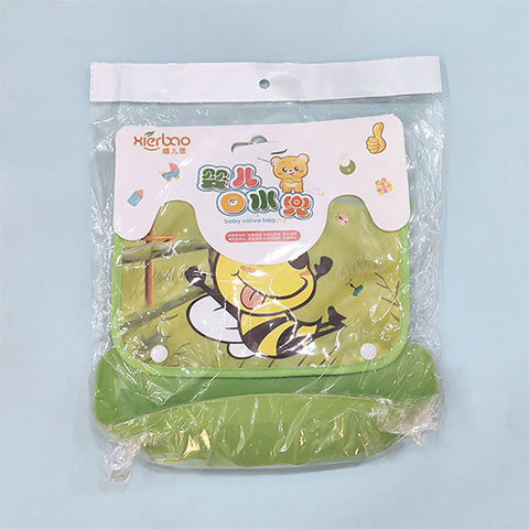 Xierbao Cartoon Bee Waterproof Baby Bib - Green