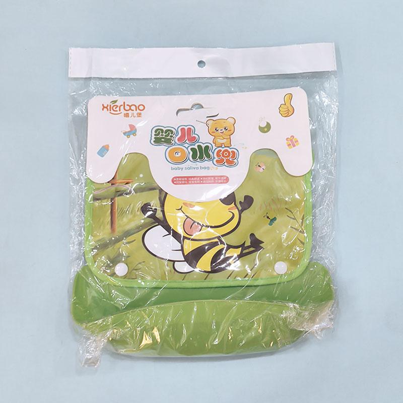Xierbao Cartoon Bee Waterproof Baby Bib - Green