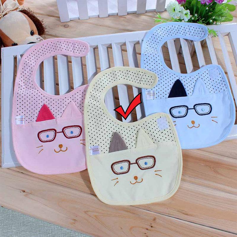 Yi Daier Baby Cat with Eyes Cartoon Waterproof Bib - Yellow