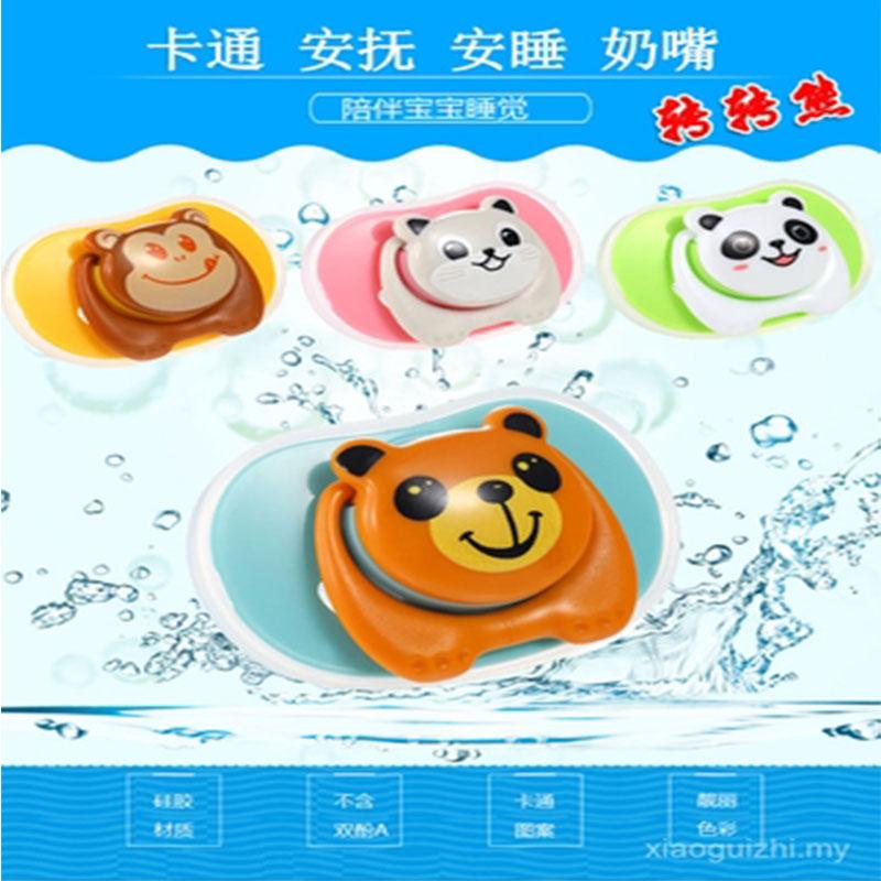 Zhuan Zhuan Xiong Cartoon Pacifier Baby Soother - Blue