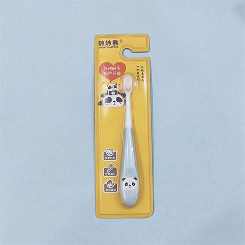 Zhuan Zhuan Xiong Children's Bear Cartoon Toothbrush - Paste