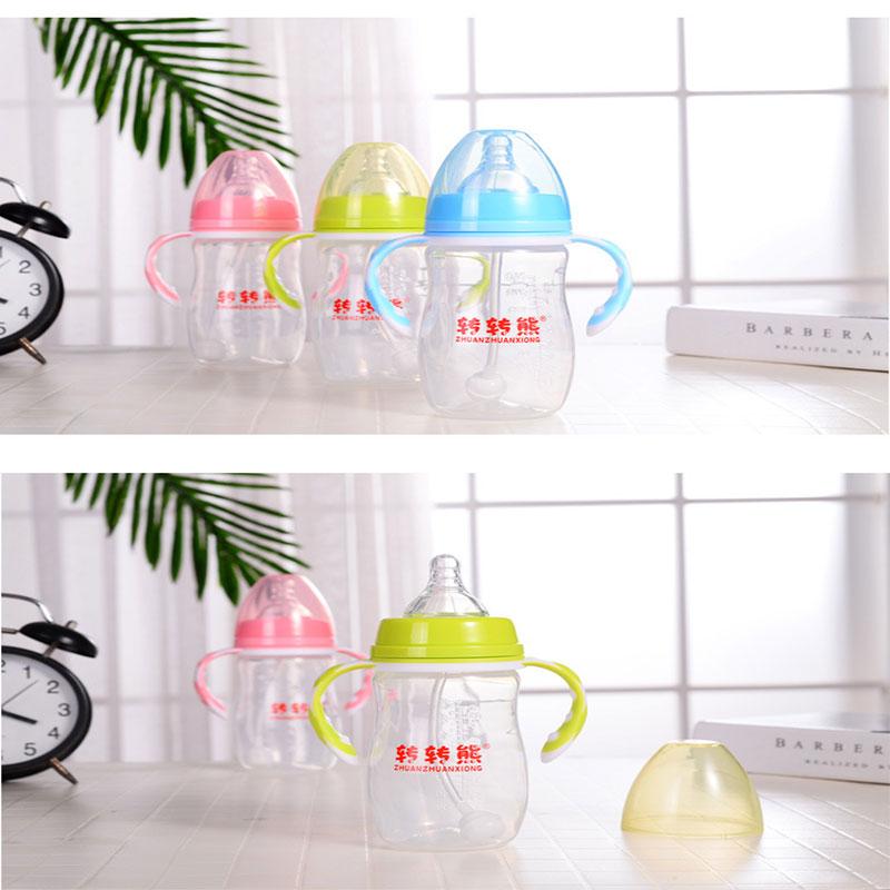 Zhuan Zhuan Xiong Wide Caliber PP Feeding Bottle 240ml