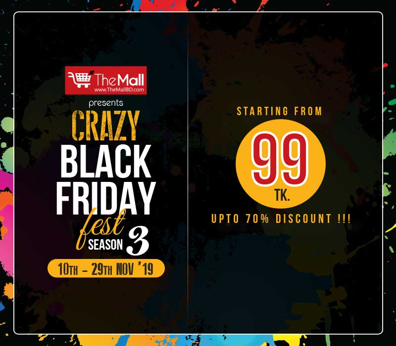 The Mall Crazy Black Friday Fest!